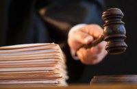 В Днепре бывшего инспектора исправительной колонии осудили на 3 года за непредставление декларации