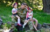 Тысячам военных помогли адаптироваться к мирной жизни на Днепропетровщине – Юрий Голик