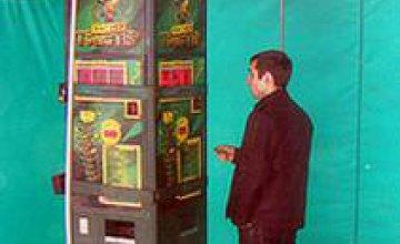 В Днепропетровске начались проверки игровых заведений