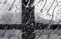 Погода в Днепропетровске: выходные ожидаются с дождями и грозами