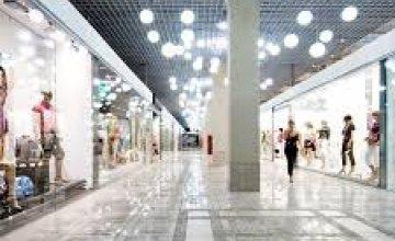 30-летний житель Днепра заминировал торговый центр