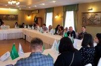 «Eco Urban Congress». День другий: експерти обговорили питання боротьби з амброзією у Дніпрі
