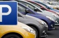 В Днепре участники боевых действий уже этой зимой получат возможность бесплатно парковаться