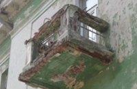 Исторические здания Днепропетровска разваливаются на части