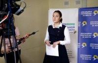 В Днепре Наталия Королевская провела заседание Общественного штаба Днепропетровской области по борьбе с коронавирусом (ФОТОРЕПОРТАЖ)