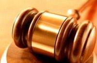 «Батьківщина» предлагает давать судьям пожизненное за взяточничество