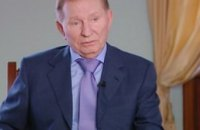То, что Александр Вилкул выдвинул себя кандидатом в мэры, я считаю это хорошей новостью, - Леонид Кучма