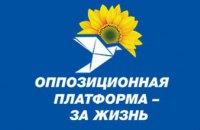 В Днепре партия «Оппозиционная платформа – За жизнь» отстаивает право горожан учиться на родном языке (ВИДЕО)
