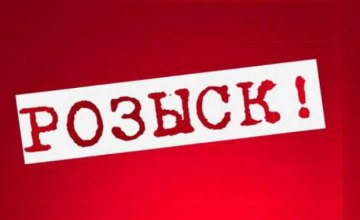 На Днепропетровщине разыскивают мужчину, напавшего с ножом на прохожего (ФОТО)