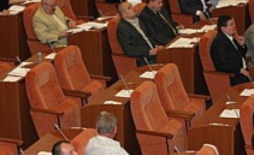В связи с визитом Патриарха депутаты Днепропетровского горсовета перераспределят бюджет