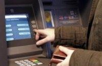 НБУ ограничил получение инвалюты через банкомат