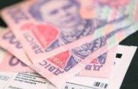 За текущий отопительный сезон на Днепропетровщине субсидии получили  более 220 тысяч домовладений
