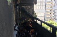 В Днепре на Кедрина горела многоэтажка: жильцов эвакуировали