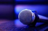 В Днепре пройдет 5-й юбилейный вокальный конкурс «Dnepr Voice»