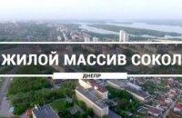 Ж/м «Сокол» процветает: активисты благодарны мэру Борису Филатову за поддержку их инициатив
