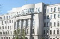 Президиум Днепропетровского облсовета обратился к Кабмину и ВР с просьбой обеспечить стабильность экономической ситуации в Украи