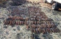 В Днепропетровской области пиротехники ГСЧС уничтожили почти 500 единиц боеприпасов (ФОТО, ВИДЕО)
