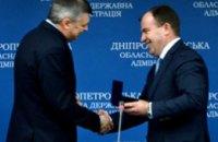 На Днепропетровщине подписали Меморандум о сотрудничестве облгосадминистрации и территориальных подразделений центральных органо