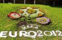 В Кракове состоится жеребьевка стыковых матчей отбора к Евро-2012