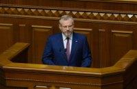 Вилкул потребовал от Рады уволить Вятровича за раскалывание общества и фальсификацию истории (ВИДЕО)