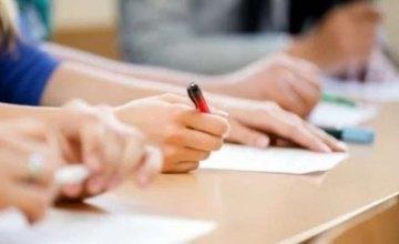Верховная Рада разрешила выпускникам не проходить итоговую аттестацию в 2020 году