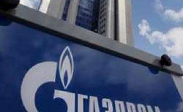 «Газпром» угрожает перекрыть газ для Украины с понедельника