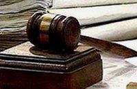 Хозяйственный суд возбудил дело о банкротстве ДП ЗАО «Днепроэлектромонтаж»