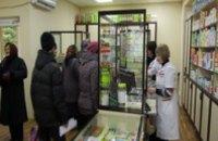 Вторую социальную аптеку открыли в Межевском районе - отныне община имеет больший доступ к качественным и доступных медикаменто