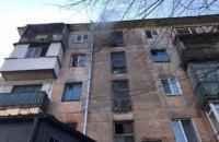 В Каменском горела квартира в пятиэтажке: есть пострадавшие