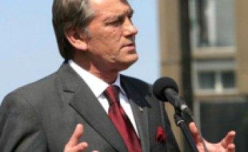 Президент Украины Виктор Ющенко поздравил налоговиков с профессиональным праздником
