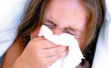 Жители Днепропетровской области стали меньше болеть гриппом и травиться