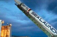 Запуск РН «Зенит-3SLБ» на Байконуре отложен по техническим причинам