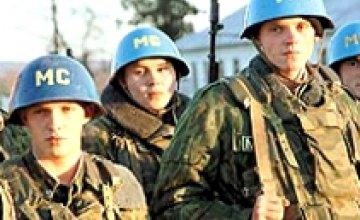 ДемПУ считает необходимым ввод миротворцев в Абхазию и Южную Осетию