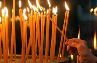 Сегодня православные молитвенно чтут память святых отцов семи Вселенских Соборов