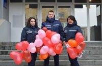 Ко Дню влюбленных спасатели Днепропетровщины провели акцию «Предсказание от Службы спасения «101» (ФОТО)