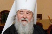 Митрополит Ириней пройдет повторное обследование