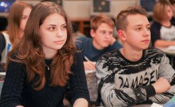 Новая украинская школа – это новое содержание образования, новая методика обучения и новое образовательная среда, – Павел Хобзей
