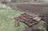 Эхо Второй Мировой: пиротехники Днепропетровщины обезвредили 77 единиц боеприпасов