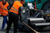 На Днепропетровщине продолжается капитальный ремонт дорог - Валентин Резниченко