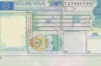 ЕС изменит дизайн шенгенской визы в целях безопасности