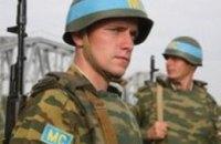 Украинские миротворцы вернулись из Косово