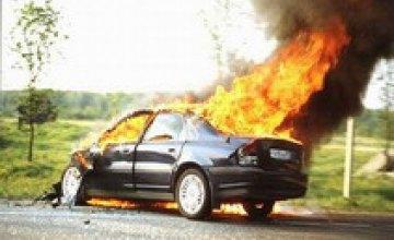Житель Днепродзержинска из-за банковских долгов поджег себя в своем автомобиле