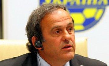 Мишель Платини: сколько городов от Украины и Польши будет принимать Евро-2012 - решит УЕФА
