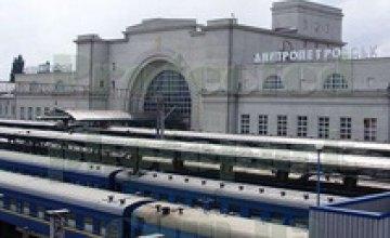 Винский выступил за создание автовокзалов при железнодорожных вокзалах