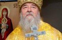 Владыка Ириней будет молится за Ивана Куличенка на новой должности