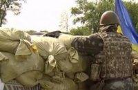 Боевика «ДНР», который обстрелял украинский блокпост в Донецкой области, заочно приговорили до 8 лет за решеткой