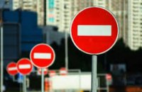 Какие улицы Днепра перекроют на День города (СПИСОК)