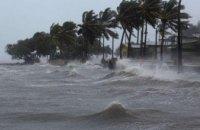МИД Украины просит граждан воздержаться от поездок на Карибы в связи с мощным ураганом