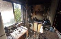 В Каменском в квартире многоэтажки загорелась кухня: огонь уничтожил бытовую технику