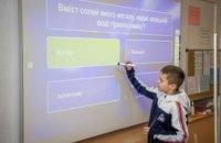 Майже 80 шкіл та ліцеїв Дніпропетровщини отримали сучасне обладнання для кабінетів та STEM-лабораторій